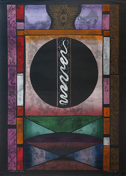 "Janina Kraupe Świderska - ""Kudalini"", linoryt barwny, 70 x50 cm, 2/10"