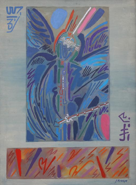 """Janina Kraupe-Świderska - """"Opiekun II"""", olej/płótno, 100 x 80 cm, 1989 r."""