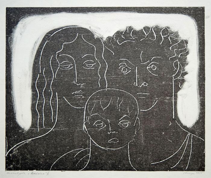 """Janina Kraupe Świderska - """"Rodzina II"""", monot./pap.,32x40, 1955 r."""